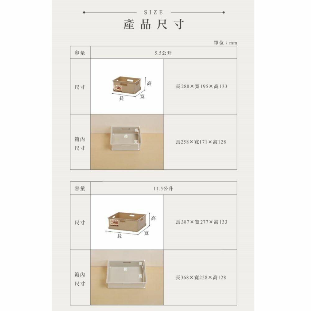聯府 山本收納盒 UT-21
