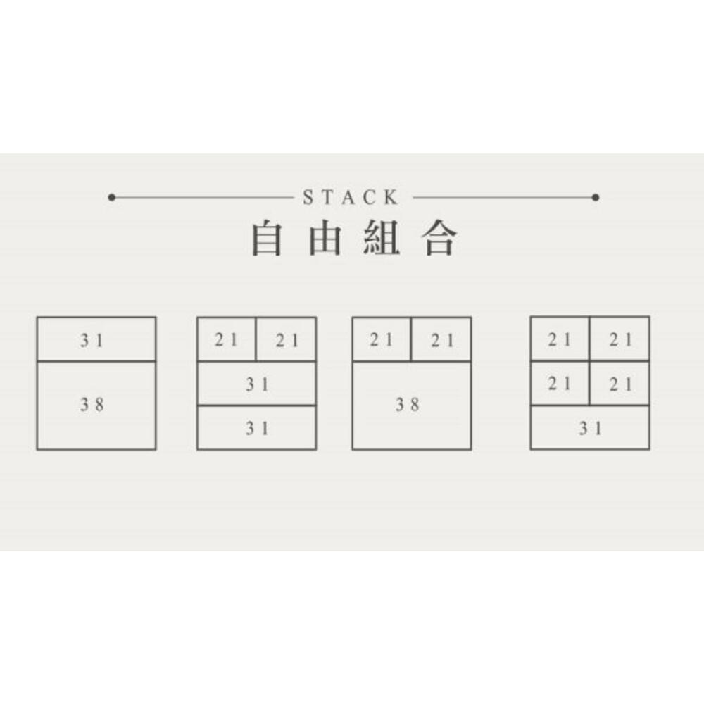 聯府 山本深型收納盒 UT41