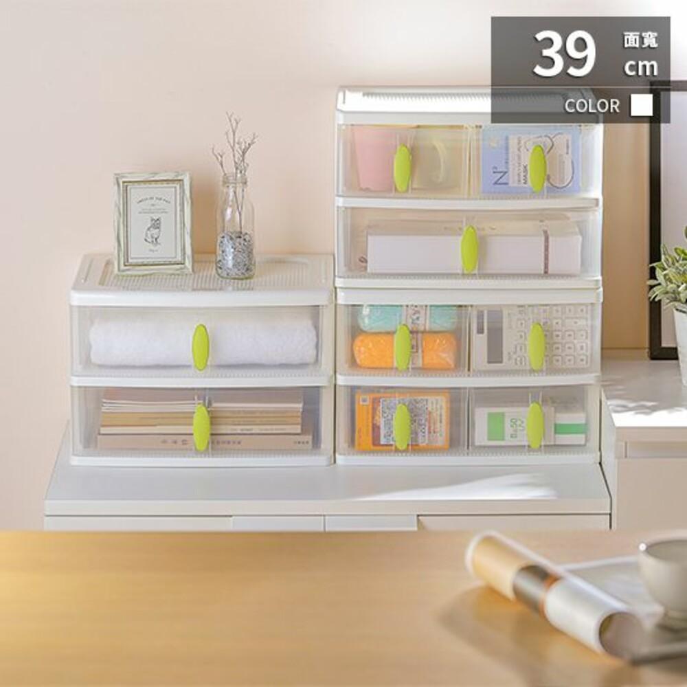 聯府 清淨居家收納盒4格 W-4