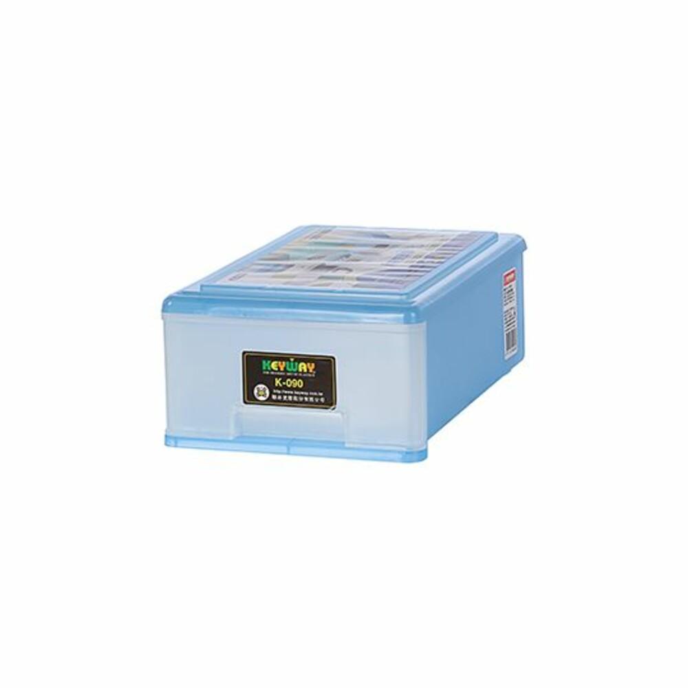KEYWAY_K090-MIT  抽屜整理箱 K090 桌上收納盒3L