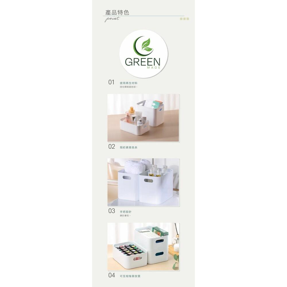 KEYWAY  無印風多用途收納盒 /來可PET置物盒(中)KS-10