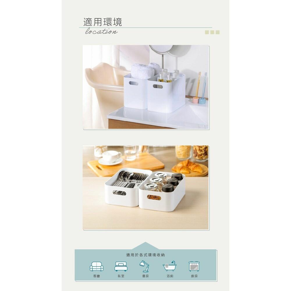 KEYWAY  無印風多用途收納盒 /來可PET置物盒(大)KS-20