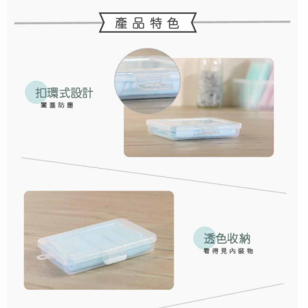MIT攜帶式口罩盒&家用口罩收納盒:MA-100隨身口罩收納盒/MA-300安心口罩收納盒