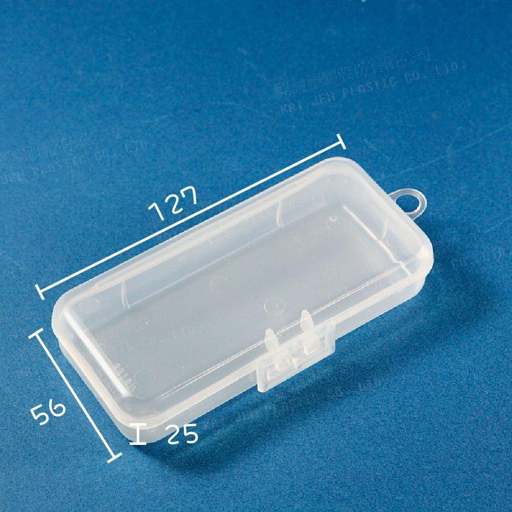 迷你收納盒 K701 小集合