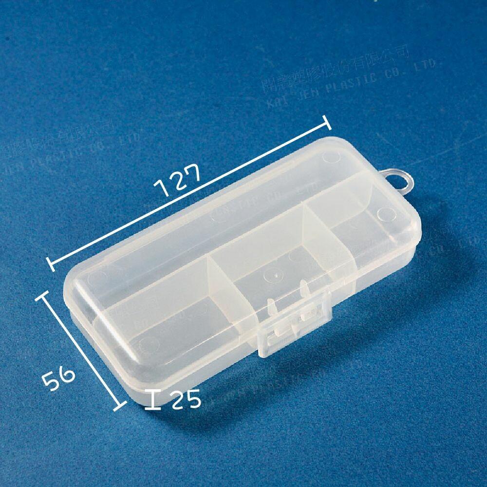 迷你收納盒 K702 小集合