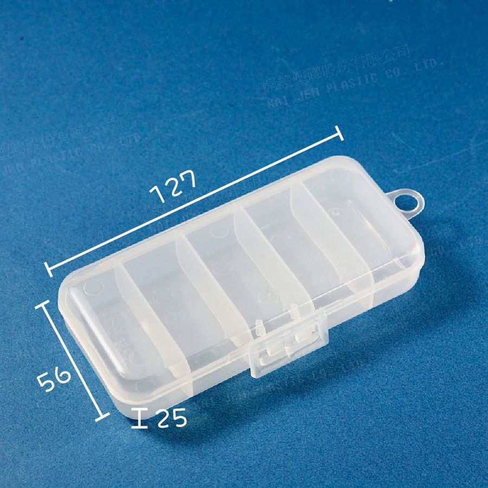 迷你收納盒 K703 小集合 封面照片