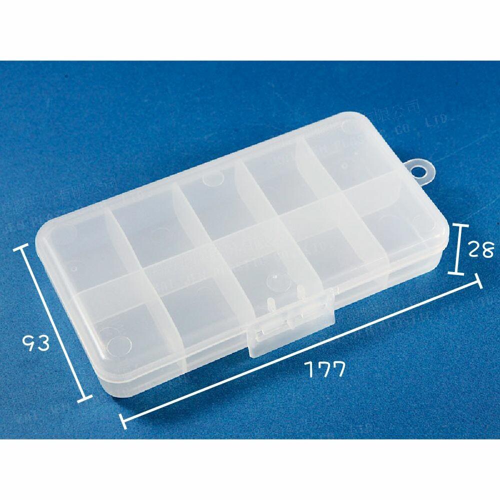 迷你收納盒 K706-1 小集合