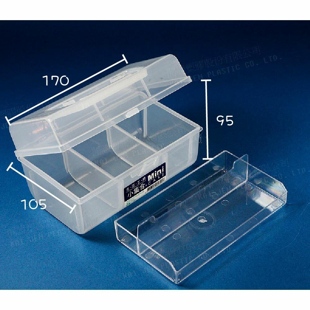迷你收納盒 K711 手提生活收納盒