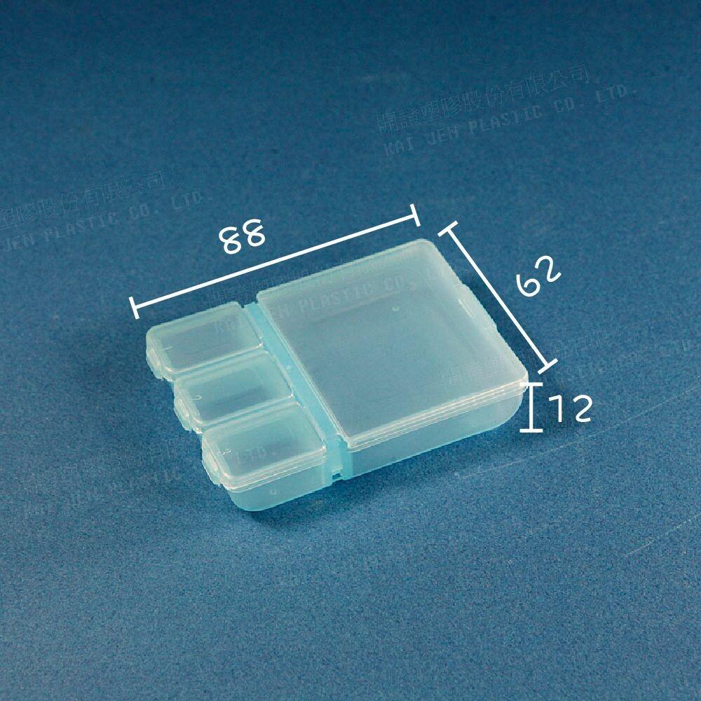 迷你收納盒 K801 小集合