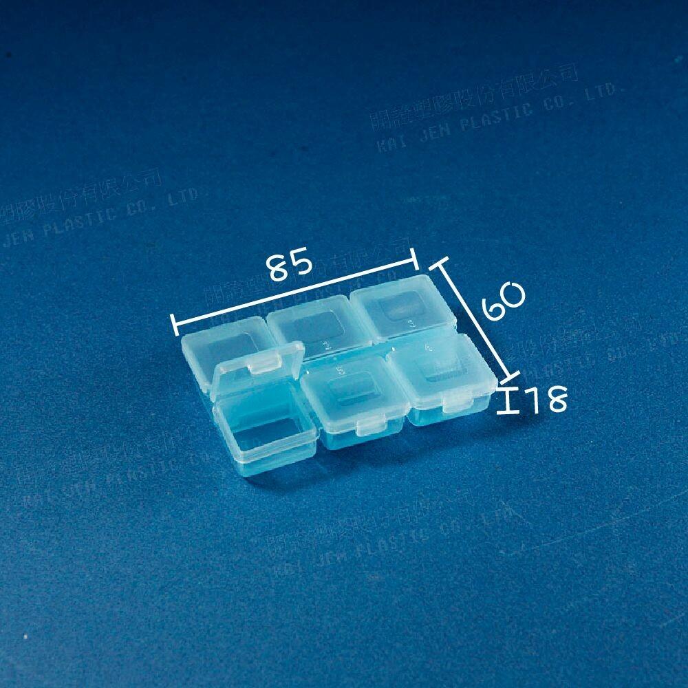 迷你收納盒 K802小集合(6格)