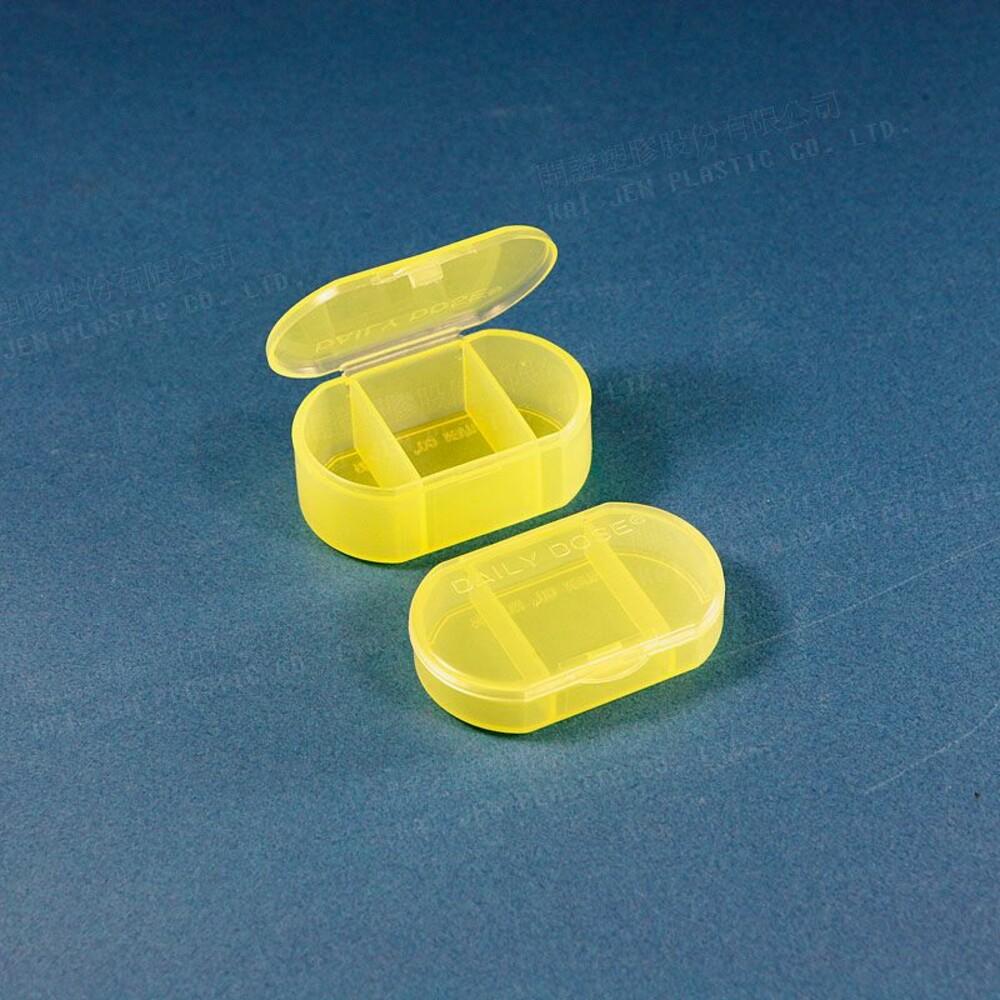 迷你收納盒 K-8045小集合(2入) 封面照片