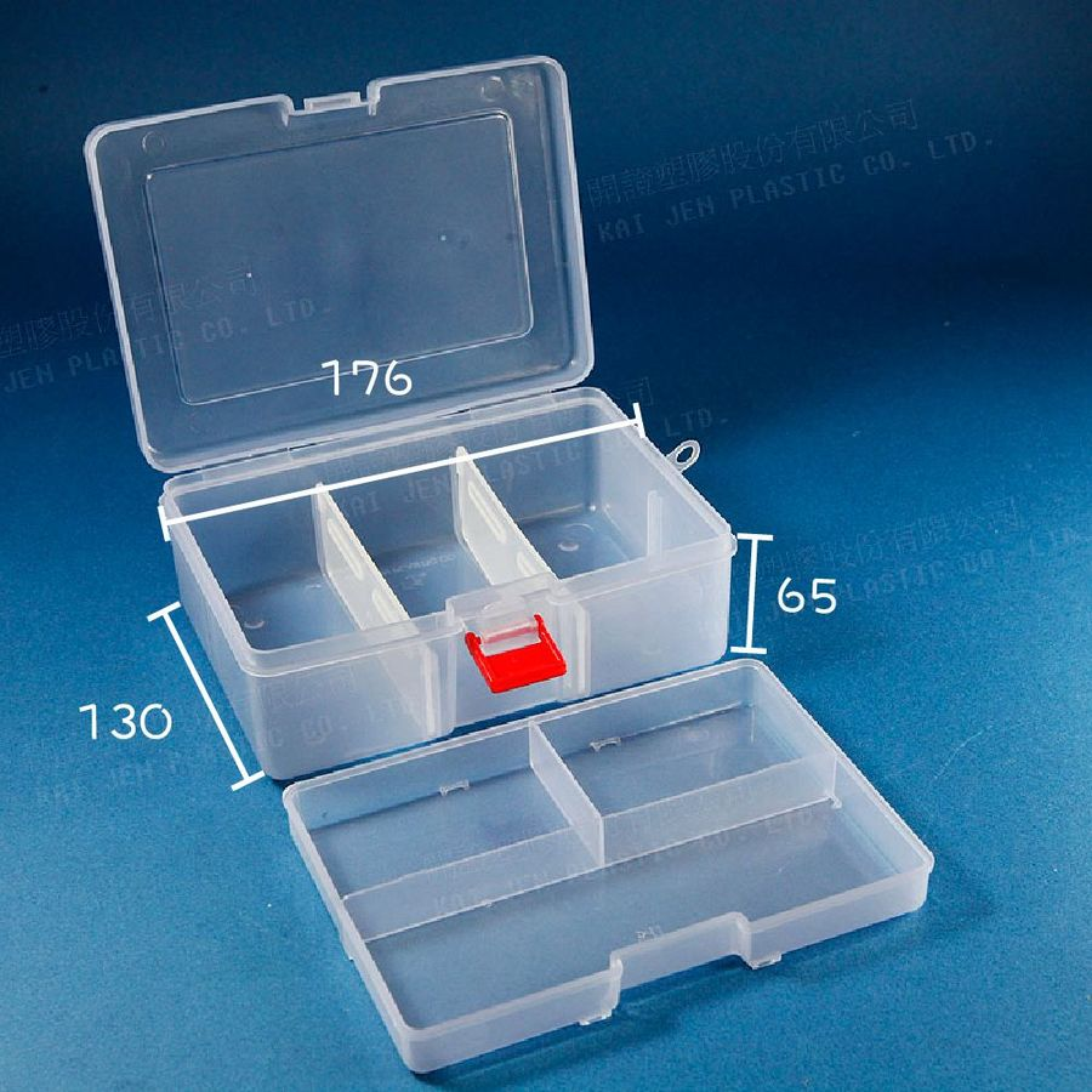 迷你收納盒 K813 小集合 雙層收納盒