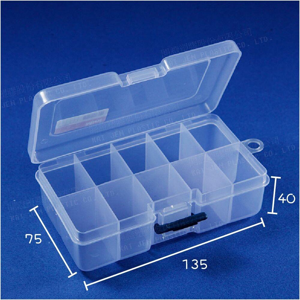 迷你收納盒 K825 小集合 新扣式收納盒