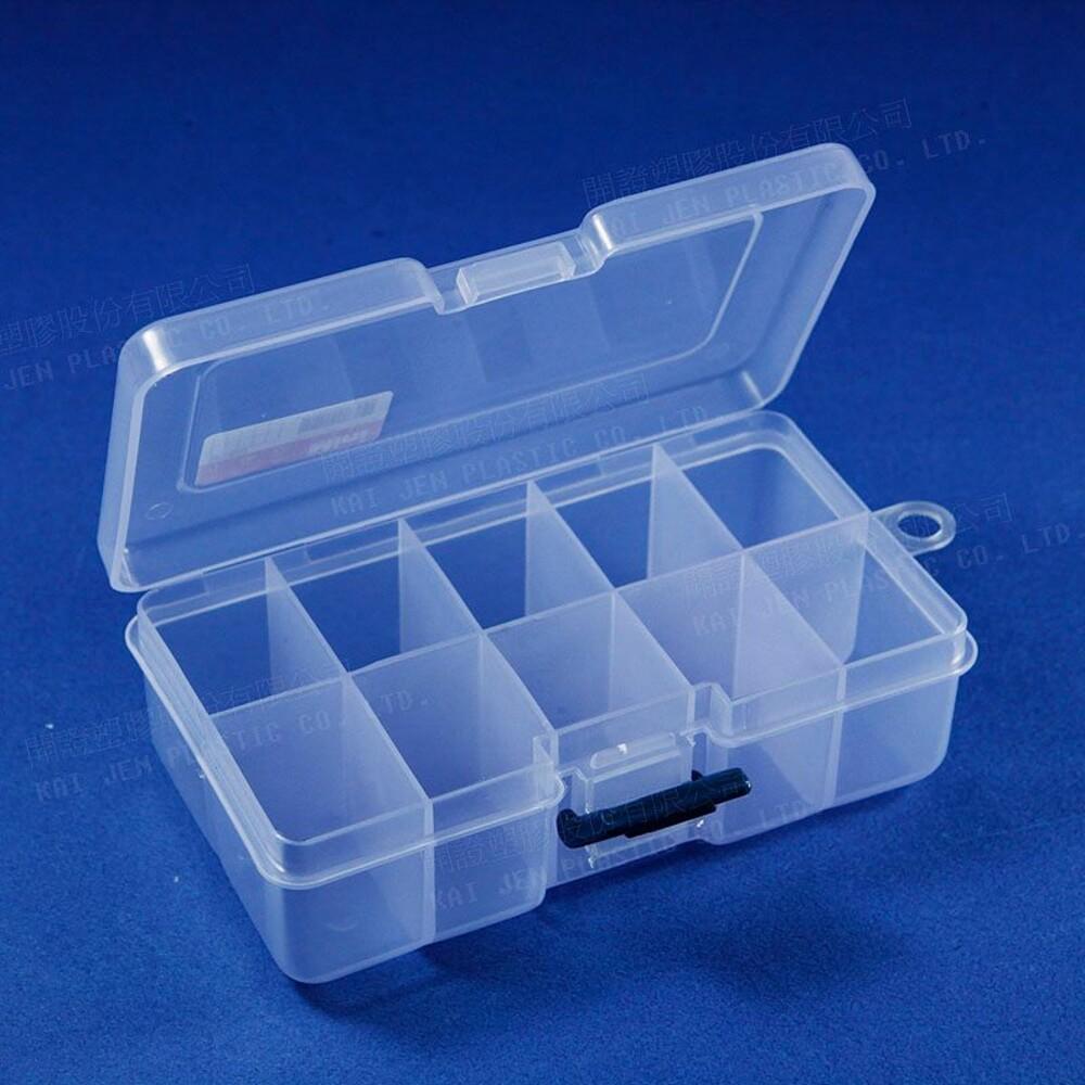 KJ-K825-迷你收納盒 K825 小集合 新扣式收納盒