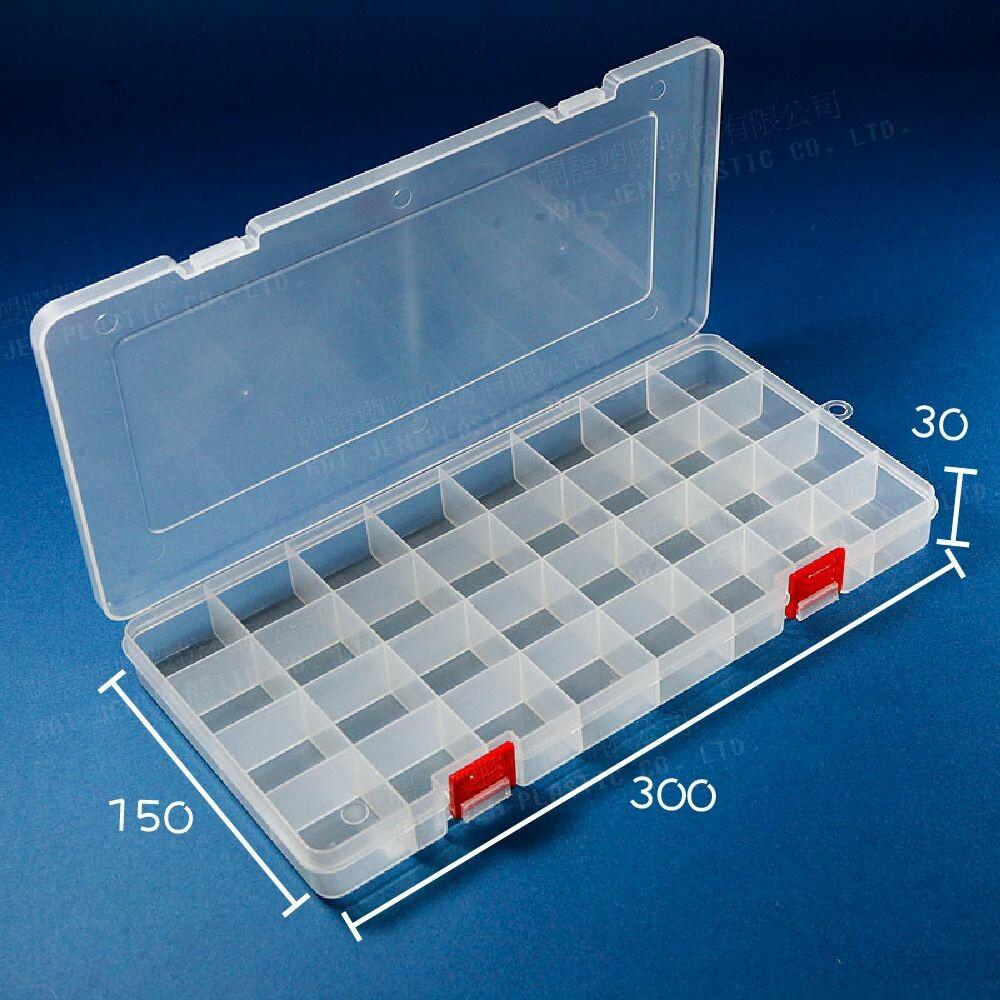 迷你收納盒 K828 小集合 新扣式收納盒