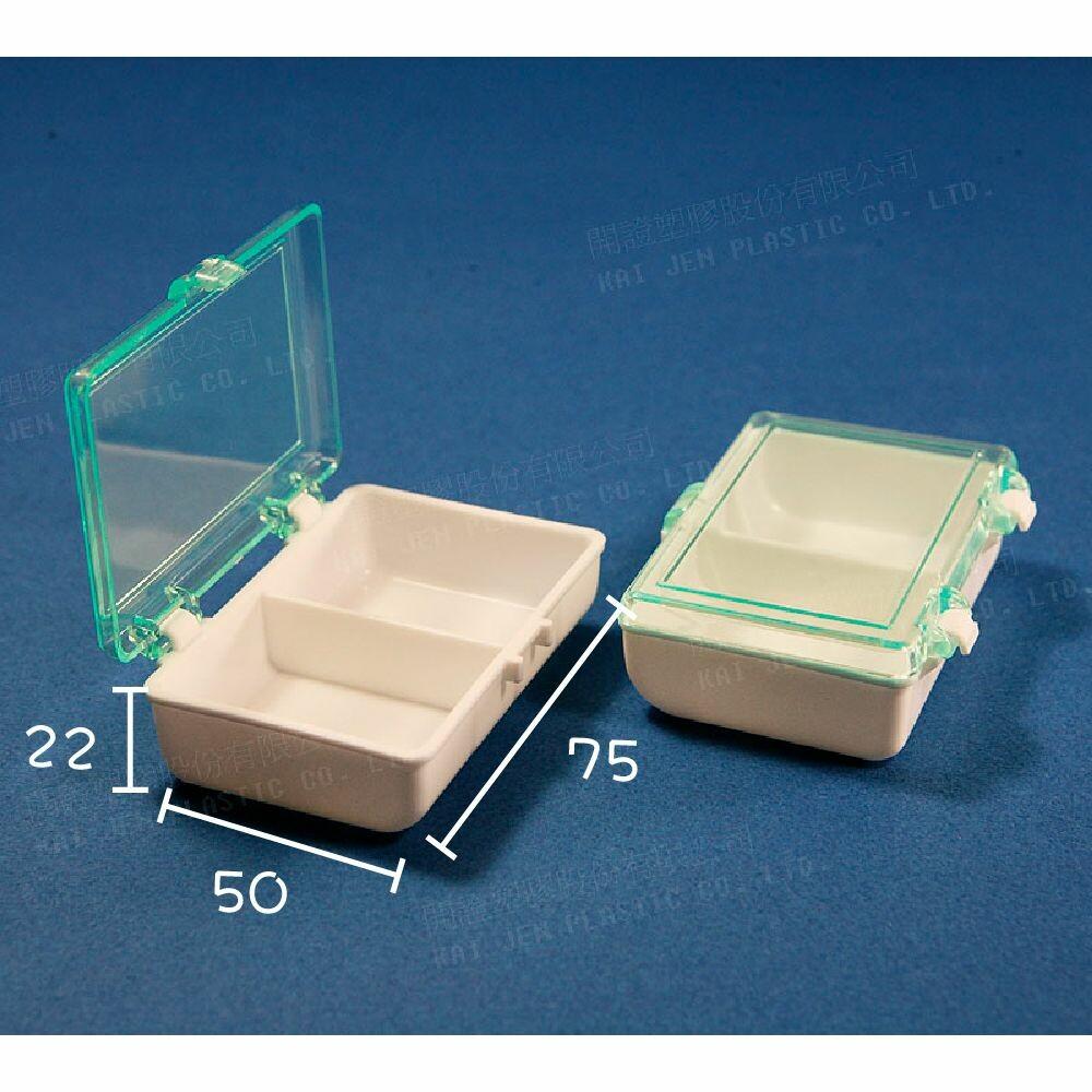 KJ-K920-迷你收納盒 K920 小集合2入