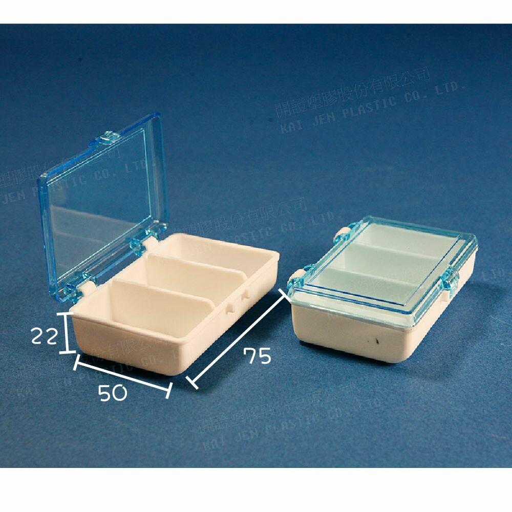 迷你收納盒  K-925 小集合(3格)