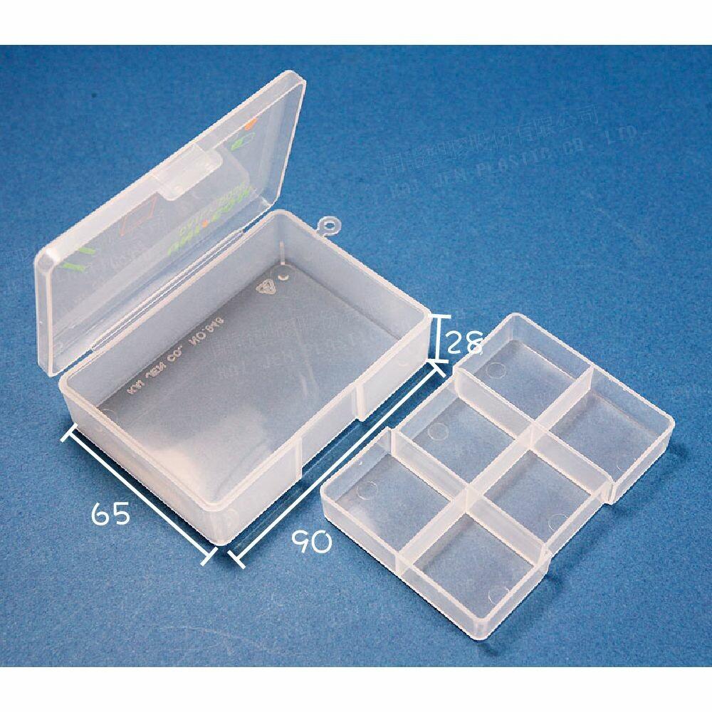 迷你收納盒 K-948 OK雙層藥物盒