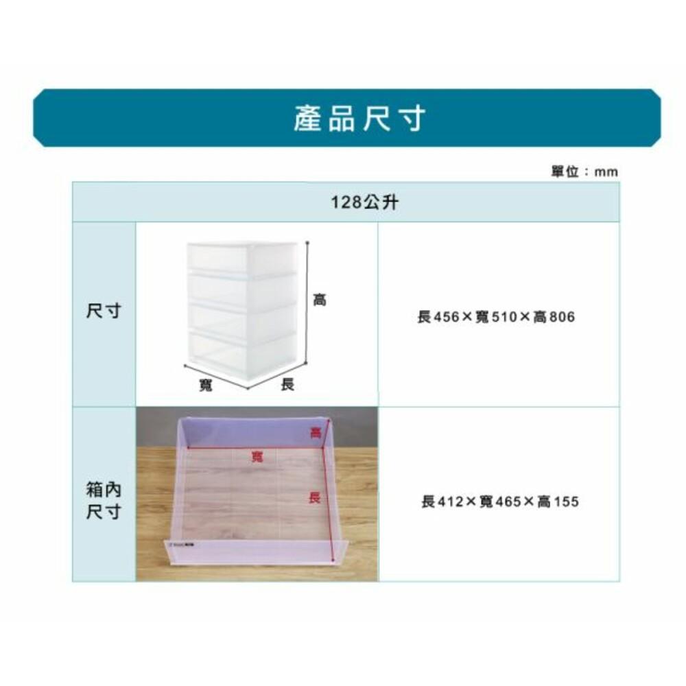 透明寬型附輪四層櫃128L