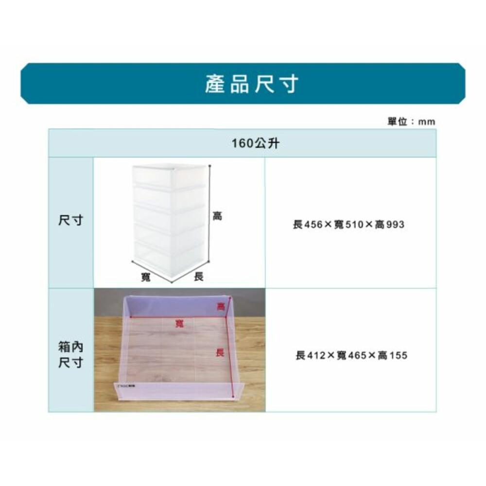 透明五層置物櫃160L附輪:LF-5105