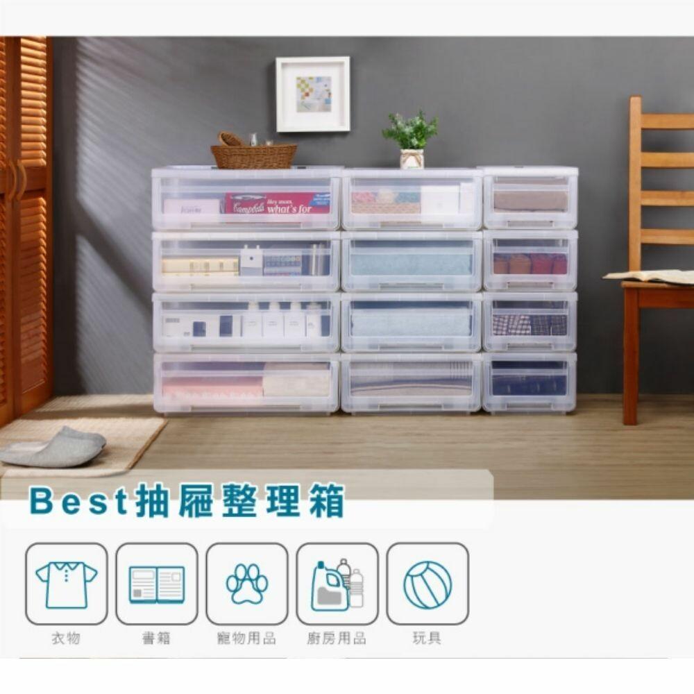 Keyway-LG300-BEST300抽屜整理箱13L
