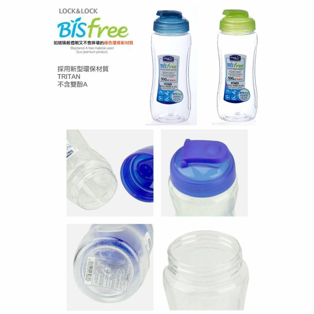 樂扣樂扣優質粉彩水壺/500ML/藍(ABF710B)