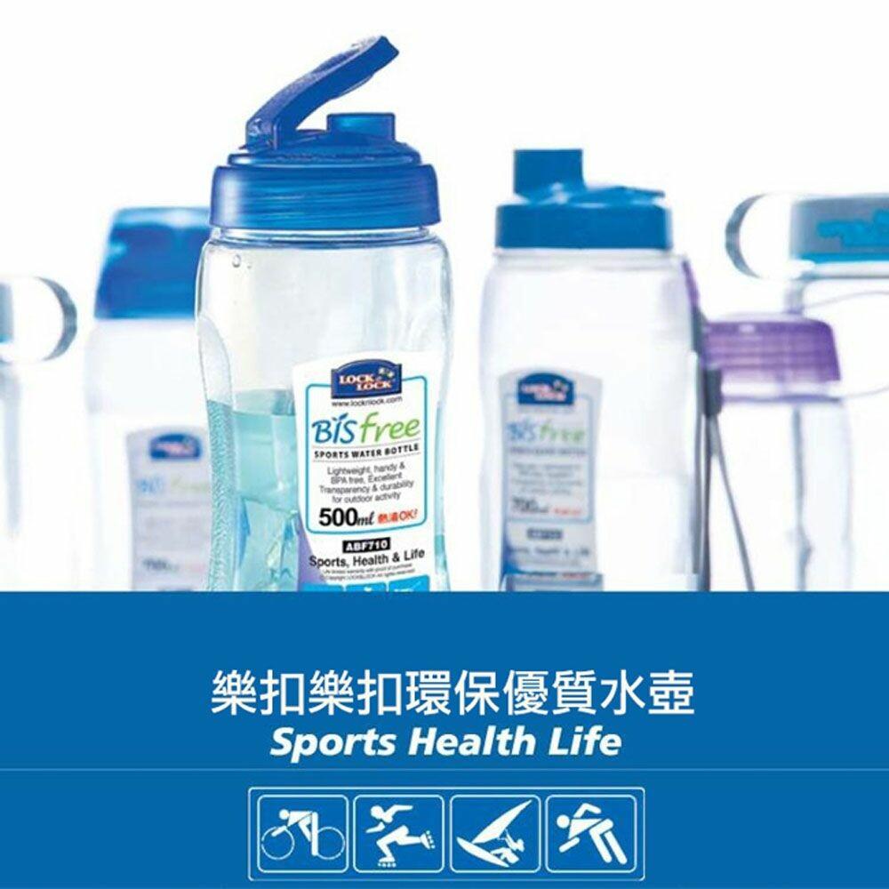 樂扣樂扣優質水壺/500ML/附吸管(ABF710T)