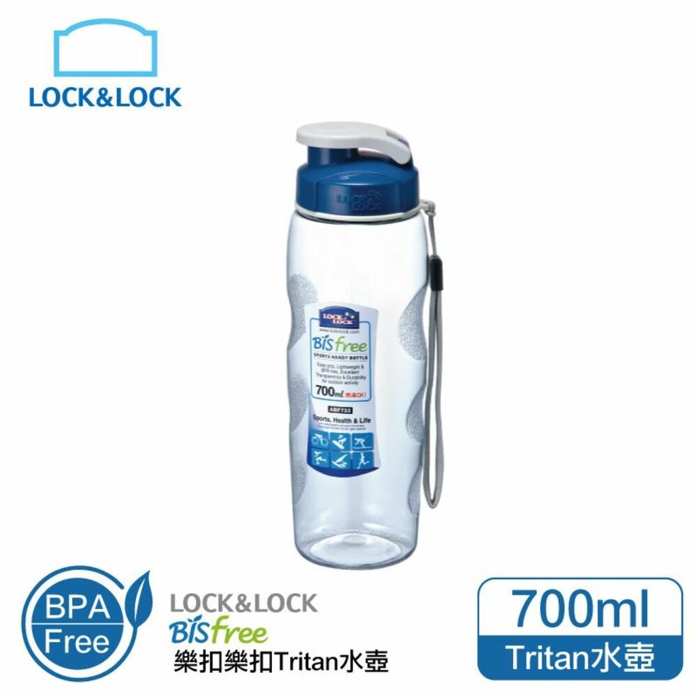 LOCK-ABF722-樂扣樂扣優質水壺/700ML/附掛帶(ABF722)