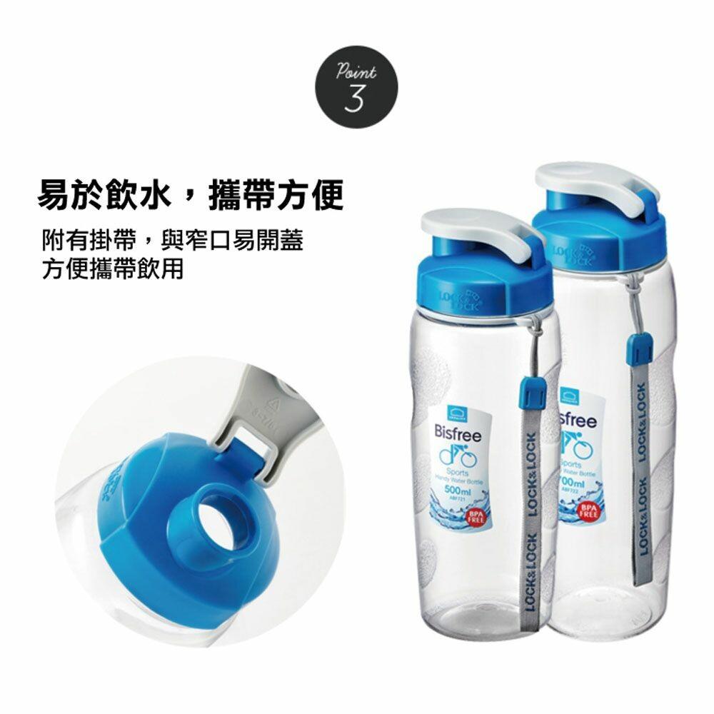 樂扣樂扣優質水壺700ML/附掛帶/藍色(ABF722B-01)