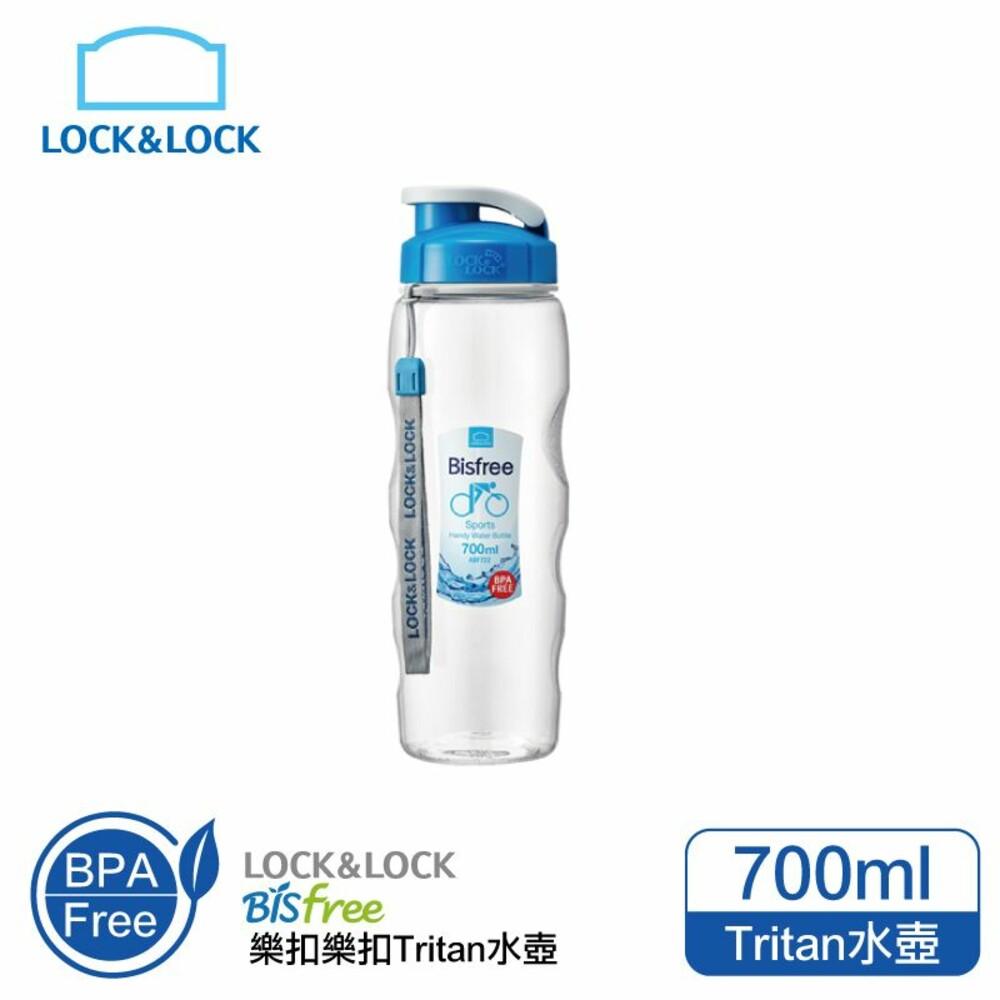 LOCK-ABF722FN-01-樂扣樂扣優質水壺700ML/附掛帶/水藍(ABF722FN-01)