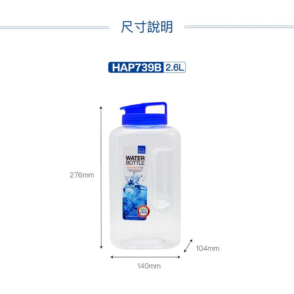 樂扣樂扣PET提把冰箱側門水壺/2.6L(HAP739B)