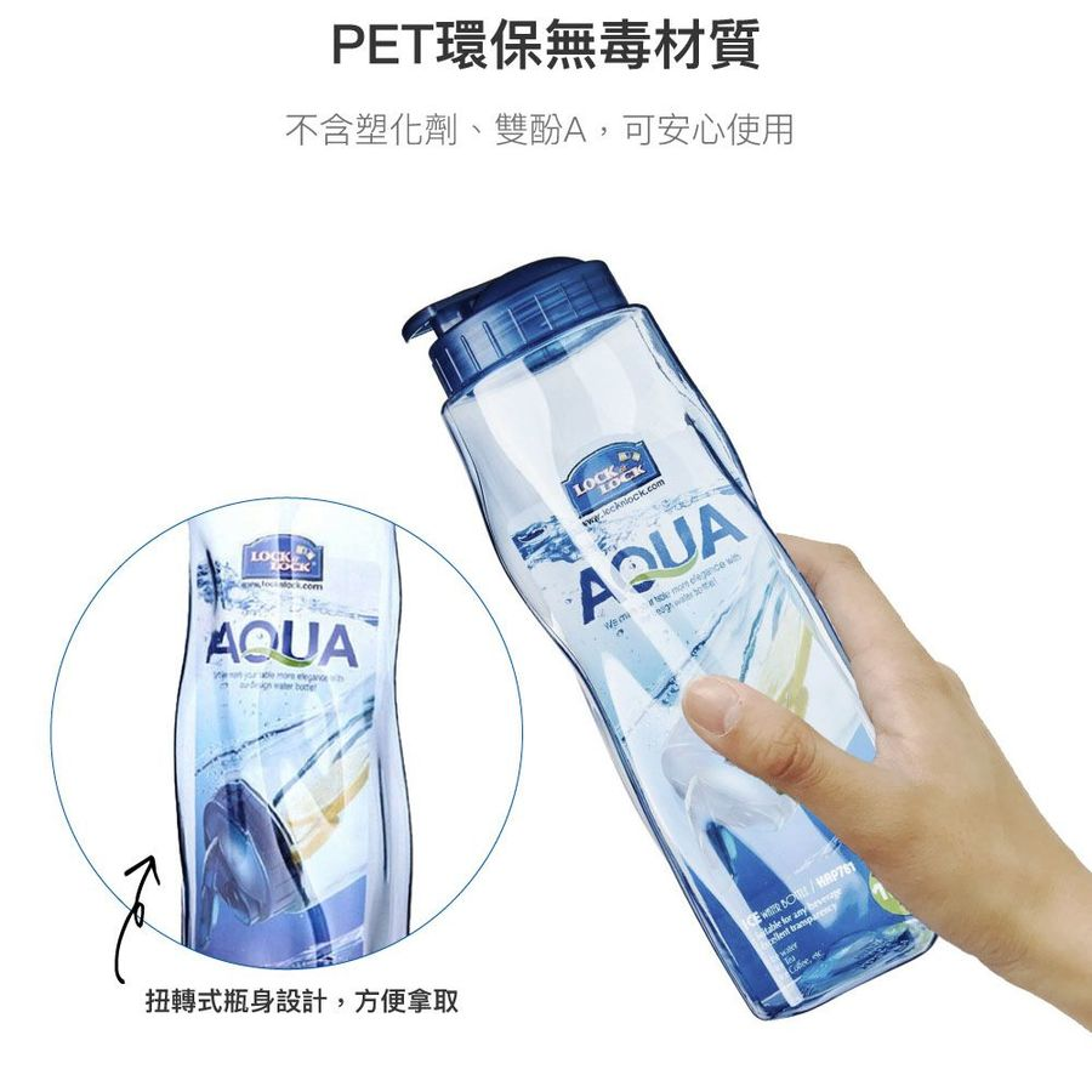 樂扣樂扣PET水壺1.2L(HAP781)