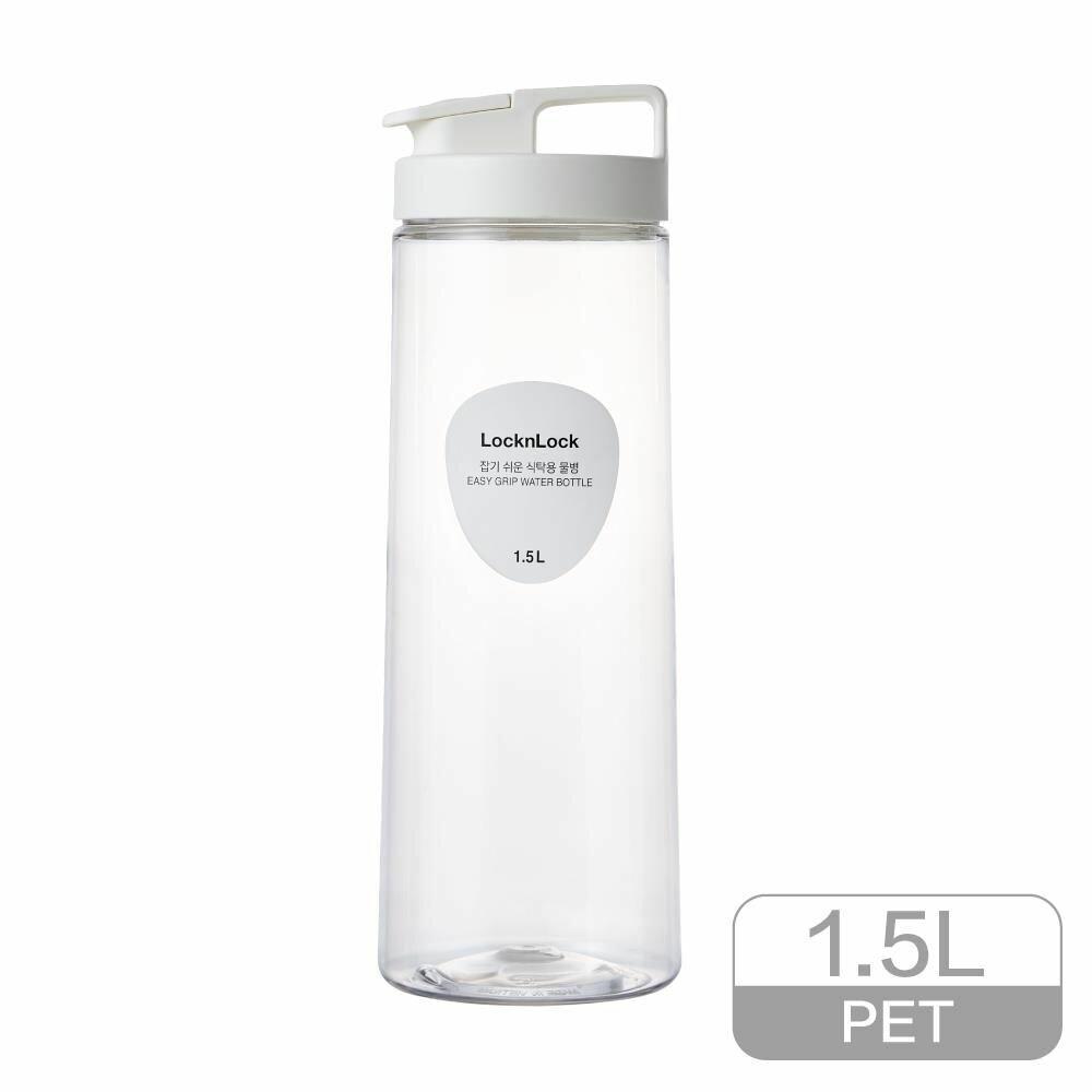 樂扣樂扣  輕鬆手提PET冷水壺1.5L (HAP814)