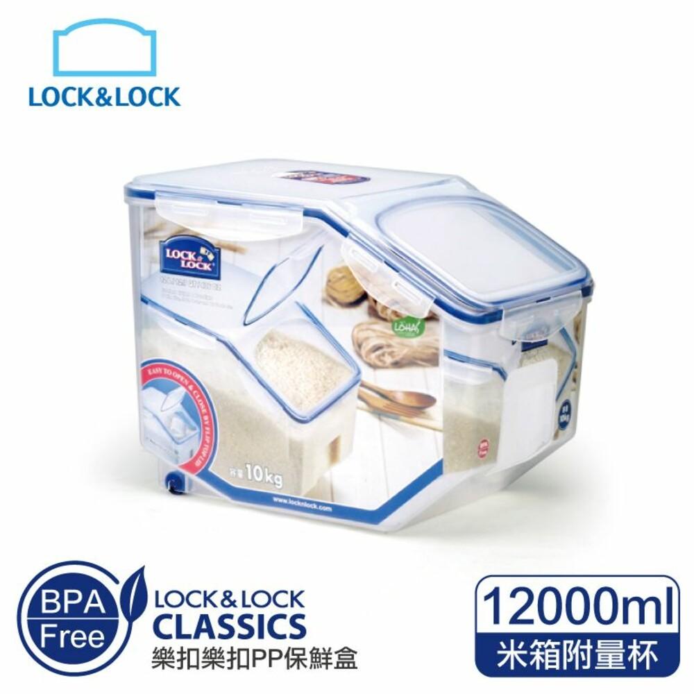 LOCK-HPL510-樂扣樂扣PP保鮮盒12L/米箱/附量杯(HPL510)