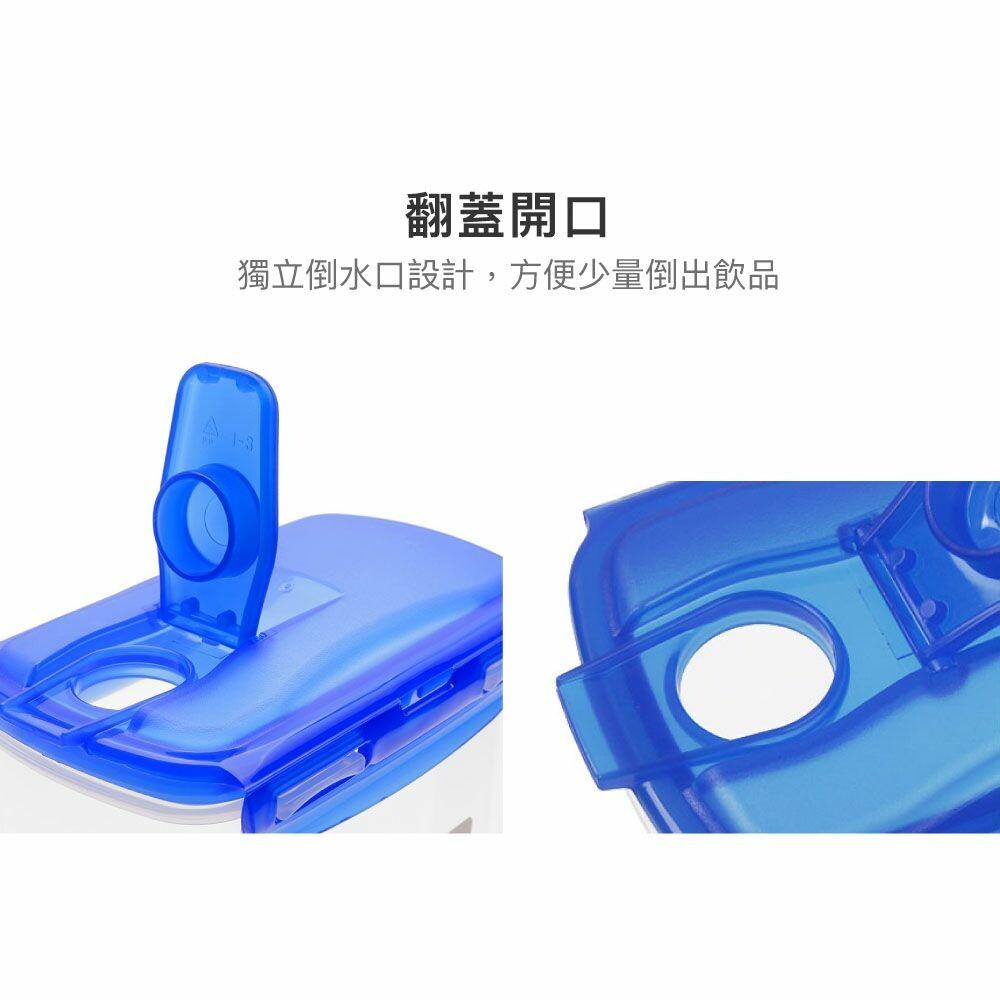 樂扣樂扣PP水壺2L(HPL735)