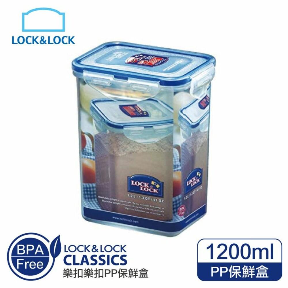 樂扣樂扣PP保鮮盒1.2L(HPL808H) 封面照片