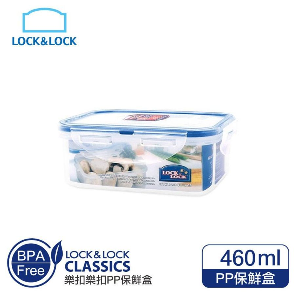 樂扣樂扣PP保鮮盒460ML(HPL814) 封面照片