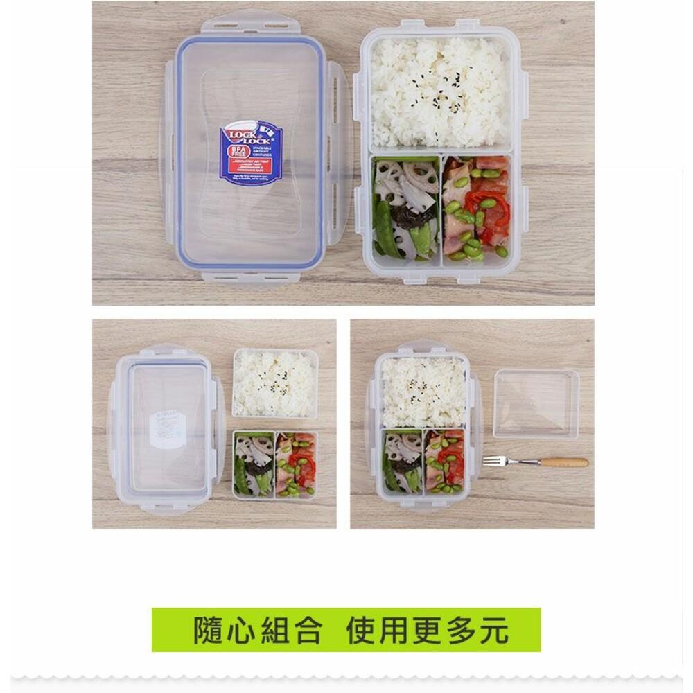 樂扣樂扣PP保鮮盒460ml/附活動隔盒(HPL814C)