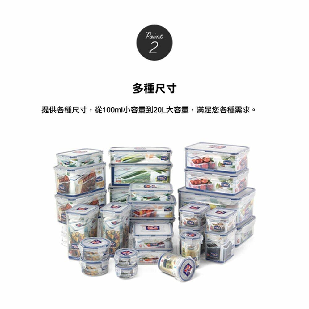 樂扣樂扣PP保鮮盒/850ML(HPL815M)