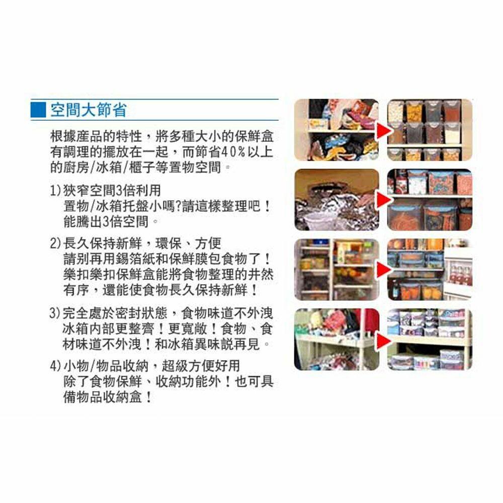 樂扣樂扣PP保鮮盒1L(HPL817)