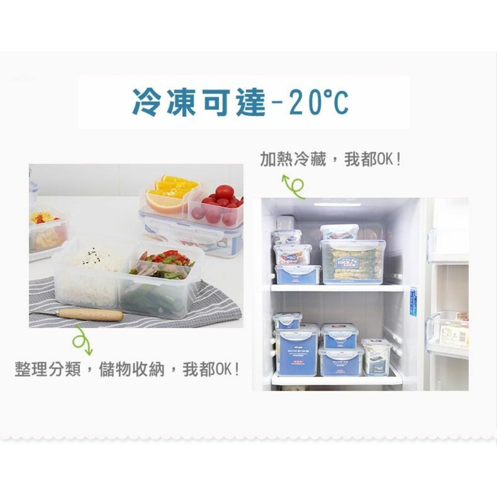 樂扣樂扣PP保鮮盒1L/附活動隔盒(HPL817C)