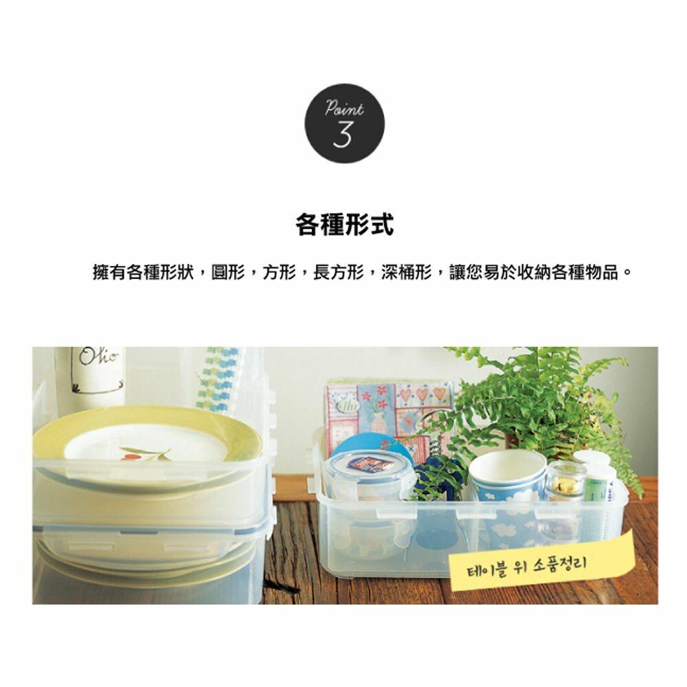 樂扣樂扣PP保鮮盒1.2L/豆腐盒(HPL822T)