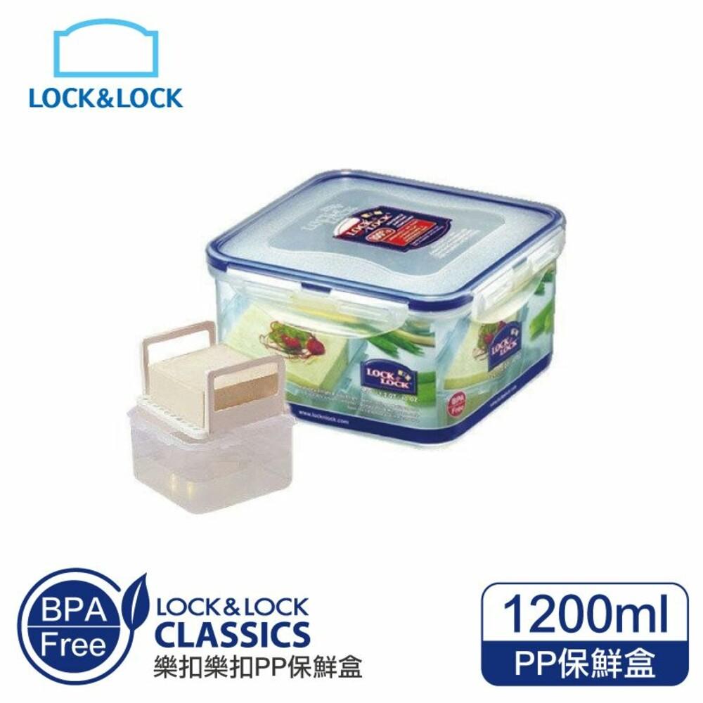 樂扣樂扣PP保鮮盒1.2L/豆腐盒(HPL822T) 封面照片