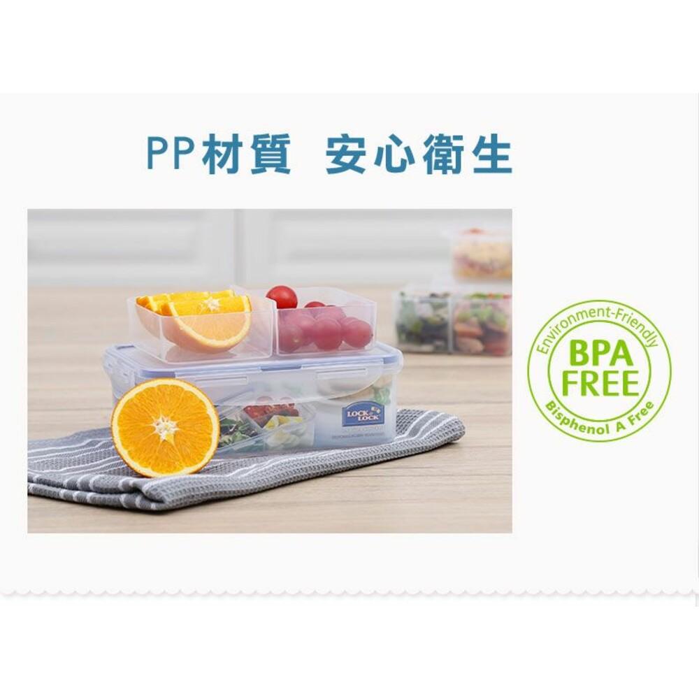 樂扣樂扣PP保鮮盒2.6L/附活動隔盒(HPL826C)