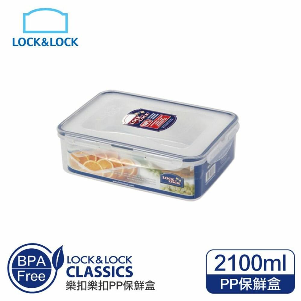 LOCK-HPL826M_0201543-樂扣樂扣PP保鮮盒2.1L(HPL826M)