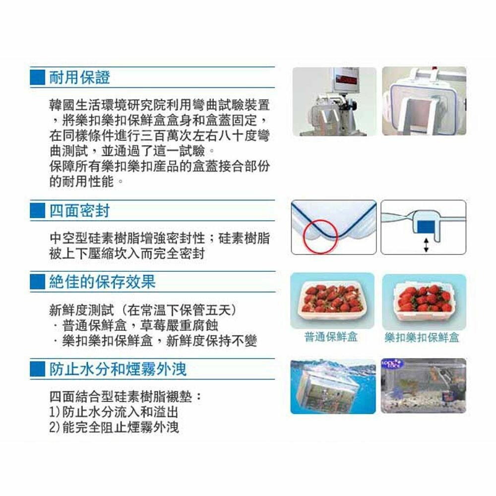 樂扣樂扣PP保鮮盒5.5L/附濾片(HPL836)