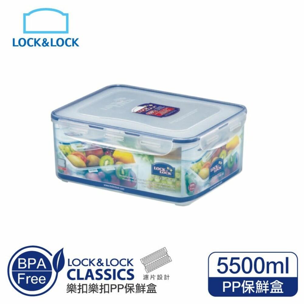 LOCK-HPL836-樂扣樂扣PP保鮮盒5.5L/附濾片(HPL836)