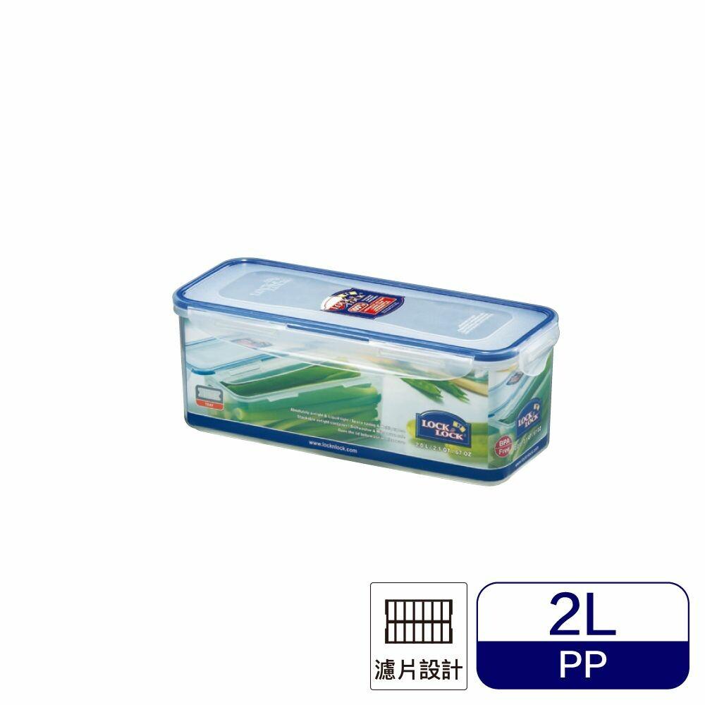 LOCK-HPL844-樂扣樂扣PP保鮮盒2L/附濾片(HPL844)