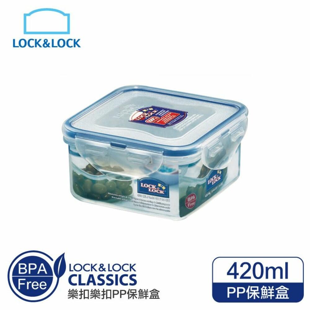 樂扣樂扣PP保鮮盒420ML(HPL850) 封面照片
