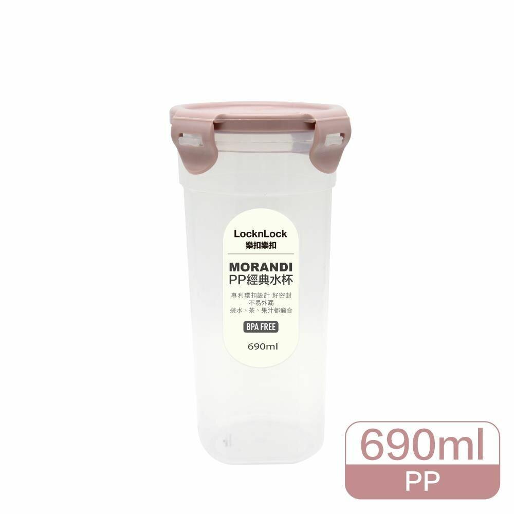 樂扣樂扣 經典水杯690ML無濾網HPL934